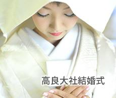 banner_wedding01