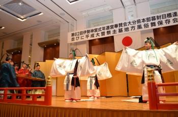 大分県神社庁風俗舞写真